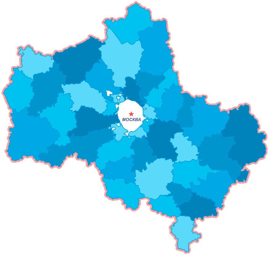 Мы работаем по всем крупным городам Московской области
